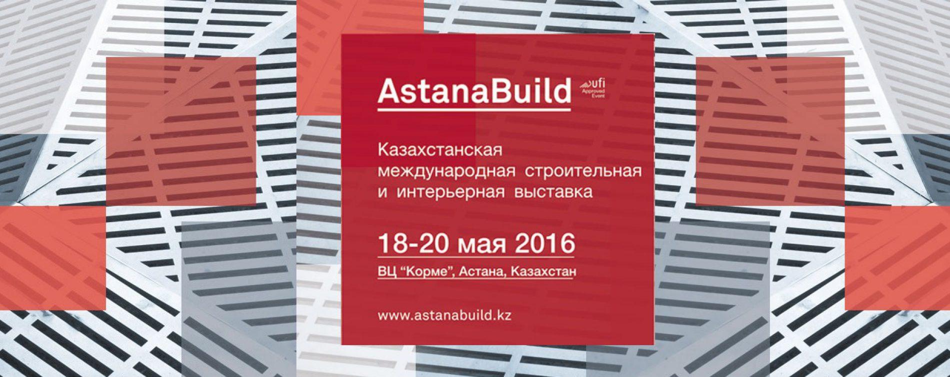 AstanaBuild: fiera dell'edilizia in Kazakistan