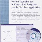 Norme-tecniche-per-le-costruzioni-integrate-con-la-circolare-applicativa-0