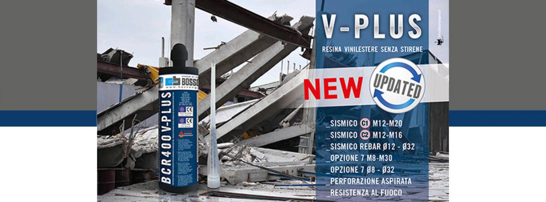 BCR V-PLUS: Prodotto aggiornato secondo le nuove linee guida EOTA